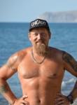 Azazel, 45, Shostka