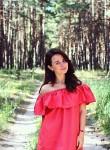 Anna, 24  , Zmiyiv