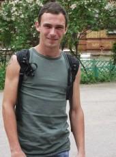Ivan, 30, Russia, Cherepovets