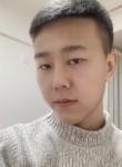 丁映甫, 27, Xi an