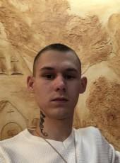 Vadim, 21, Russia, Kulebaki