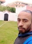 محمد, 37  , Tanda