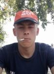 Сергей, 22, Kramatorsk