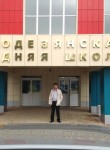 Aleksandr , 38, Voronezh