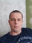 виталий, 31 год, Иркутск