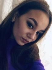 аня, 18, Россия, Новосибирск