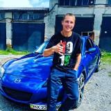 Vasya, 21  , Zbarazh