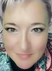 Tusya, 37, Russia, Ufa