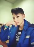 Elen, 28, Krasnoarmeysk (Saratov)