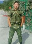 Stanislav, 22  , Krivosheino