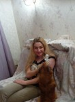 beautifulNina, 35 лет, Суми