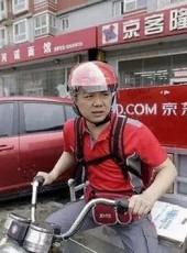 邂逅, 18, China, Hangzhou