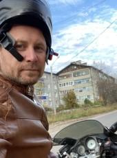 Ivan, 37, Russia, Yemva
