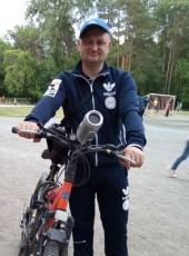Denis, 39, Russia, Yekaterinburg
