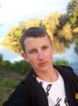 Petro, 19  , Bilyayivka
