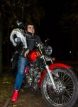 Andrey, 21  , Hrodna