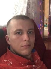 Aleksey, 28, Russia, Leninsk-Kuznetsky