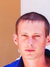 Dmitriy, 34, Russia, Simferopol