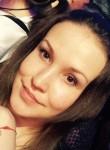 Anna, 28, Verkhnjaja Tojma