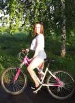 Liza, 20  , Krasnoyarsk