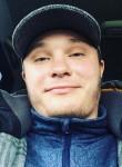 Алексей, 31 год, Пенза