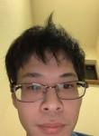 はる, 25  , Yokkaichi