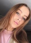 Знакомства Москва: Дарья, 22