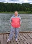 Лилия  - Кемерово