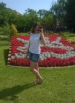 Ірина, 35  , Ivano-Frankvsk