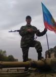 Виталий, 33  , Perevalsk