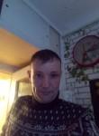 Александр, 39 лет, Улан-Удэ