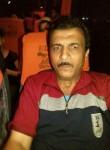 عرب الامير, 49  , Kafr ad Dawwar