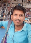 Deepak, 18  , Madhipura