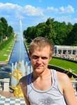 Александр, 30 лет, Москва