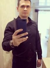 Denis, 33, Russia, Yekaterinburg