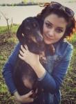 Liza, 24, Korolev