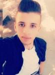 Salah, 18  , Gaza