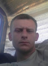 Mikhail, 26, Russia, Uryupinsk