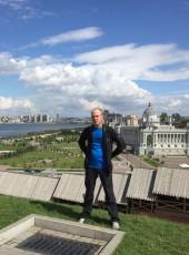 Anton, 38, Russia, Nizhniy Novgorod