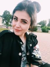Alyena ♥, 25, Russia, Kemerovo