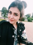 Alyena ♥, 25, Kemerovo