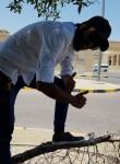 Shafeer, 23, Al Manqaf