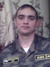 Александр, 29, Россия, Ленинск-Кузнецкий
