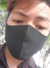 Huy Hoàng, 23, Vietnam, Bien Hoa