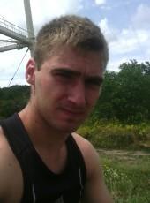 Denis Rodenko, 25, Ukraine, Zaporizhzhya