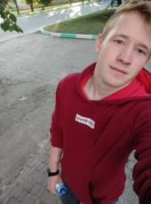 Aleksandr, 20, Ukraine, Kiev