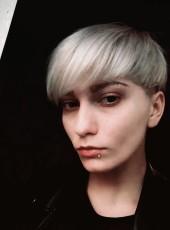 Маша, 19, Россия, Мытищи