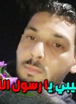 Ahmed , 32  , Al Mansurah