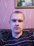 Stas, 28, Michurinsk