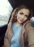 Ксения, 18, Ufa